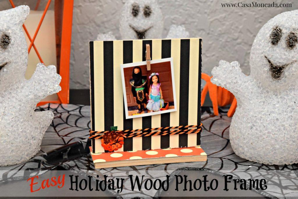 holiday-wood-frame